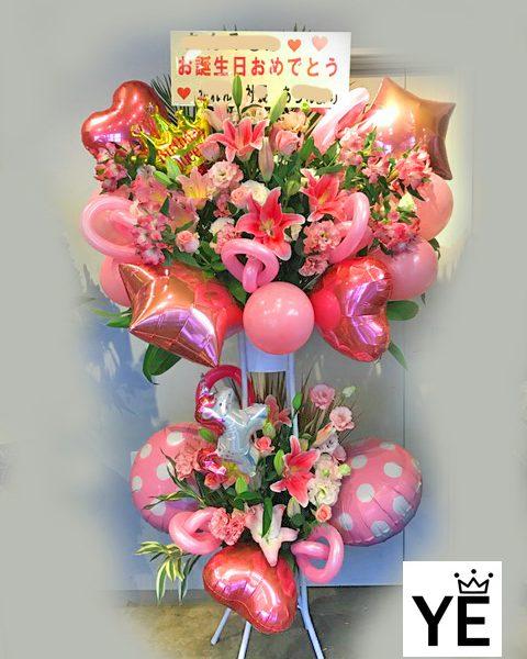 北千住のバルーンスタンド花・スタンド花はお任せください!